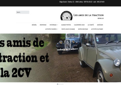 amis-traction-2016
